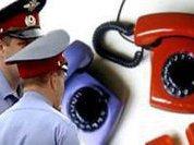 Кавказские дети пугают терактами по телефону