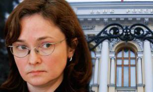 Журнал Euromoney назвал Эльвиру Набиуллину лучшим руководителем центробанка в мире