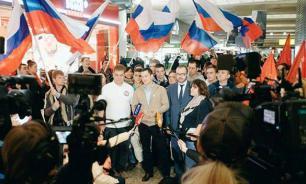 В ООН представили заявку России на проведение Фестиваля молодежи и студентов