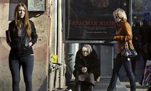 Соцопрос: Безработица и угроза полного обнищания на первом месте угроз для россиян