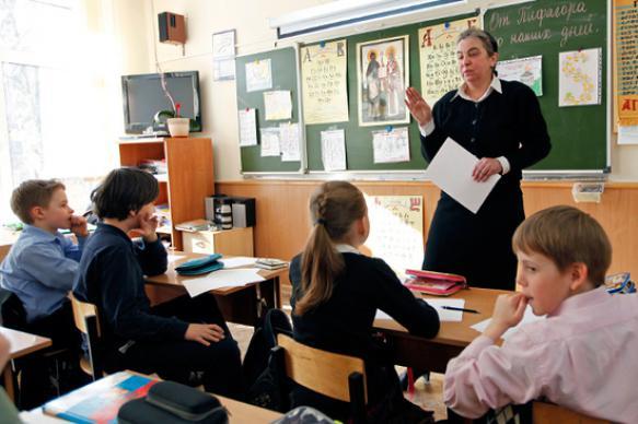ВЦИОМ: россияне высоко оценивают уровень квалификации школьных учителей