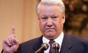 """Привет """"семье"""": Россию наказали за старые дела Ельцина"""