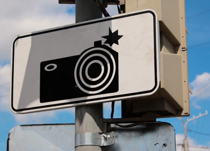 """Профессор Стариков оценил видеонаблюдение на дороге: """"Иезуитские поборы граждан"""