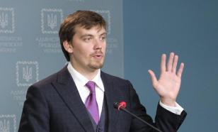 На кабмин Гончарука завели уголовное дело
