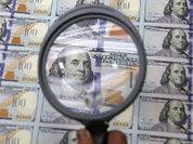Доллар - всего лишь бумажка. Но пока ценная