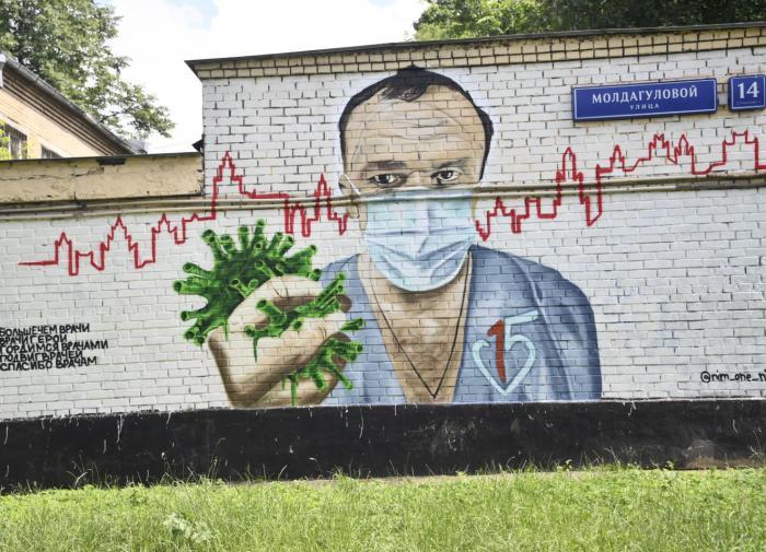 Меньше сотни россиян скончались от коронавируса за прошедшие сутки