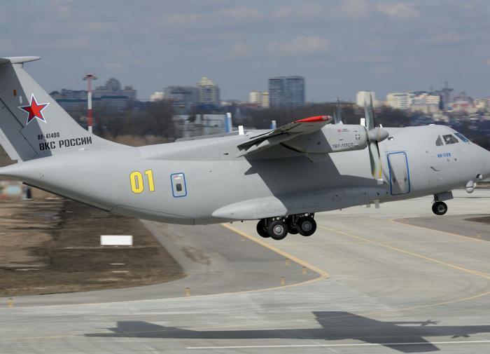 Источник назвал возможную причину ухода в штопор упавшего под Москвой Ил-112В