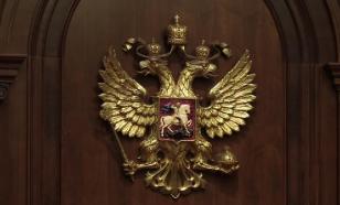 СССР окончательно уходит в Лету: 3,5 тысячи законов утратили силу