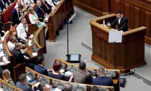 """Эксперт рассказал, что стоит за """"пересменкой"""" в правительстве Украины"""