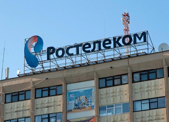 """""""Ростелеком"""" инвестирует 0 млн в реализацию нового проекта"""
