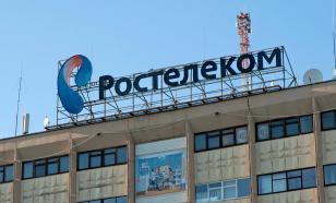"""""""Ростелеком"""" инвестирует $500 млн в реализацию нового проекта"""