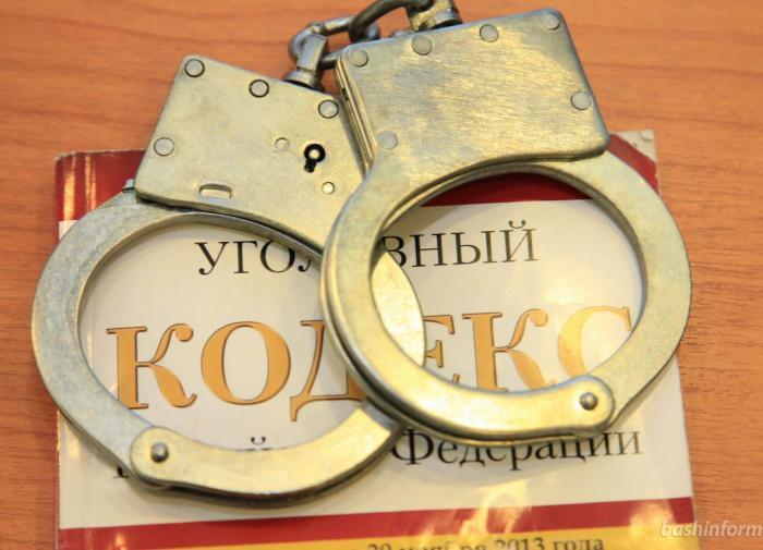 Трое студентов распространяли наркотики в Туле