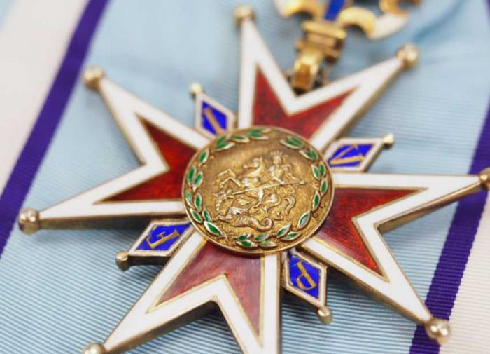 Рыцарский орден, про который мало кто знает