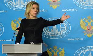Мария Захарова пристыдила Польшу за незнание своей истории