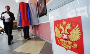 В Совфеде заявили об иностранном вмешательстве в выборы в Мосгордуму
