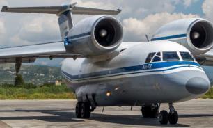 Посольство РФ в ДРК назвало имена россиян, погибших при крушении Ан-72