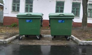 Под Солнечногорском в мусорном контейнере нашли фрагменты трупа