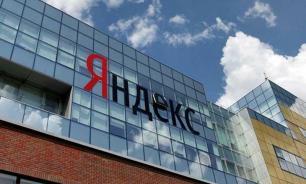 """""""Яндекс"""" запустил онлайн-школу для подростков"""