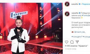 """Олеся Казаченко из Ногинска победила в шоу """"Голос.Дети"""""""
