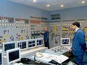 Атомная энергия кораблей - для уральской АЭС