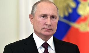 Путин назвал условие для вывода российских войск из Сирии