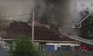 В Ярославле горит здание управления МВД