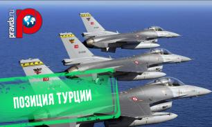 Удары по позициям курдов: что движет Турцией?
