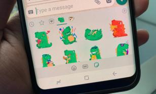 В WhatsApp появился первый набор анимированных стикеров