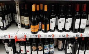 Роскачество: в магазинах есть винный фальсификат, но нет контрафакта