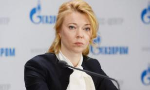 Газпром: зелёная энергетика в Европе ещё долго не сможет заменить газ и уголь