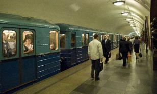 """Москва продлит """"синюю"""" линию метро до Гольяново"""
