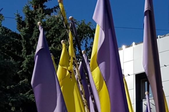 В подконтрольном Киеву городе Донбасса кто-то сжег флаги Украины