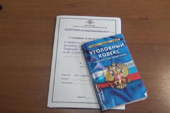 В Подмосковье преступник ограбил квартиру с детьми
