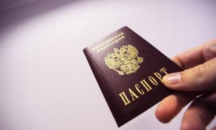 Три четверти россиян боятся оформлять электронные паспорта