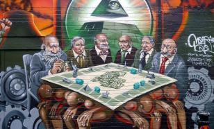 """Мировая элита хочет """"отсеять"""" шесть миллиардов человек"""