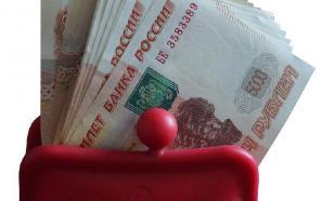 «Самооценка» россиянина равняется 3 миллионам рублей