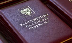В Human Rights Watch подвергли критике поправки в Конституцию РФ