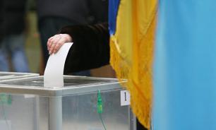 На выборах президента Украины проголосовали 45% избирателей