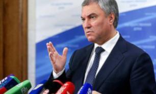 Володин: Дума должна участвовать в формировании правительства