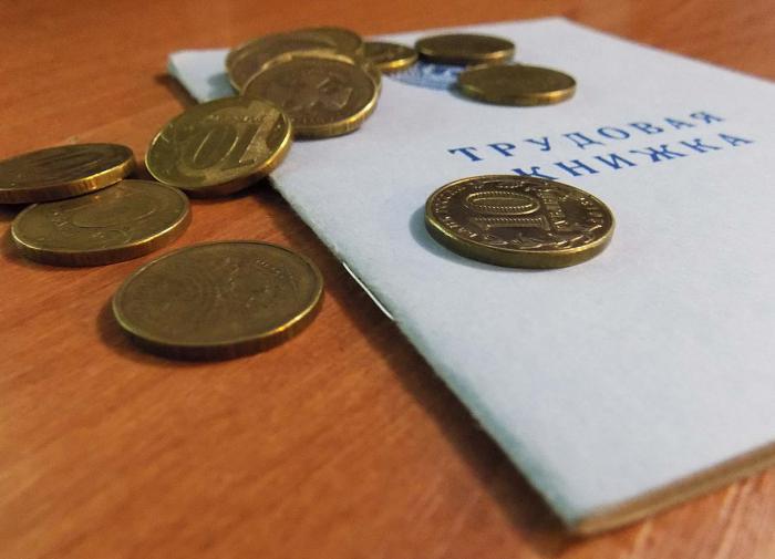 Выплату повышенного пособия по безработице официально продлили в России