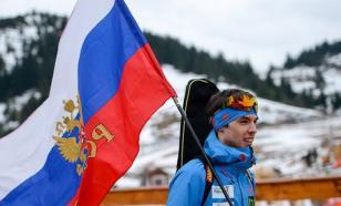 Губерниеву разрешили использовать флаг России на ЧМ по биатлону
