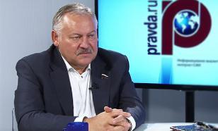 Константин ЗАТУЛИН: заискивание перед США к хорошему не приведет