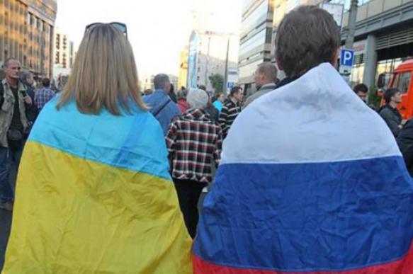 ВЦИОМ: 68% россиян относятся к Украине хорошо