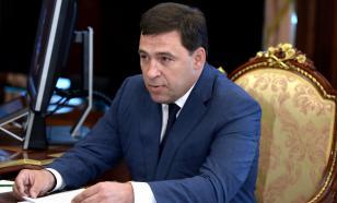 Губернатора Свердловской области обязали носить маску