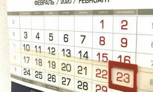 ВГосдуме посоветовали увеличить рабочую неделю вРФ