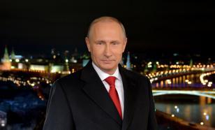 Новогоднее обращение президента России Владимира Путина-2016. ВИДЕО