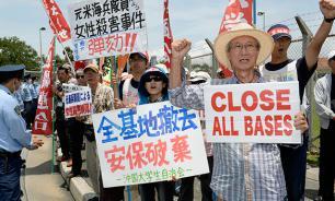 Окинава отправляет базы США на границу с Мексикой