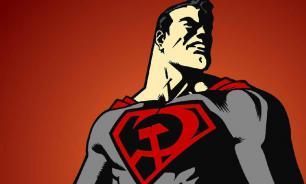 Образ Супермена-коммуниста признали русофобским