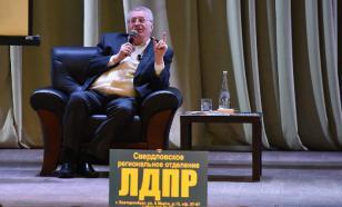 Жириновский попросил бизнесменов поделиться деньгами с россиянами