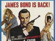 Юбилей агента 007 отметят выставкой в столице